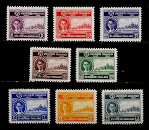 THAILAND: 1950 STAMP COLLECTION MINT NEVER HINGED SCOTT #275-82 CV $101 SOUND
