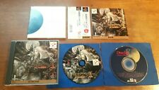 CASTLEVANIA SYMPHONY OF THE NIGHT PS1 PS2 PS3 PLAYSTATION 1 2 3 COMPLETO JAP