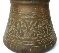 19th C,  Antique Islamic Persian High Neck Copper Cooking Pot / Basin