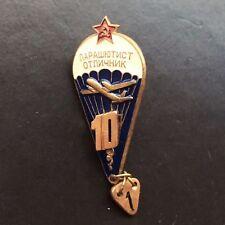 Soviet Parachute Jump and Airborne Troops Badge Insigne brevet russe para