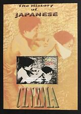 LIBERIA THE HISTORY OF JAPANESE CINEMA STAMPS S/S 2003 MNH ACTORS MOVIES FILM