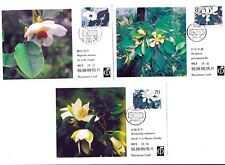 China Maximum Cards First Day of Issue  1986/1992