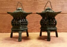 "Footed Japanese Pagoda Lantern 7"" Tall (Set of Two) Garden Decor 0170K-14019"