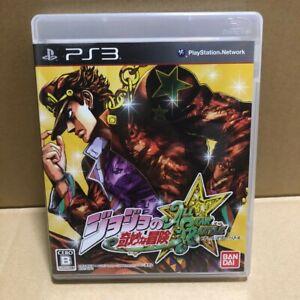 JoJo's Bizarre Adventure All-Star Battle Japan PS3