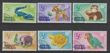Togo - 1971, Anniversary of Unicef set - CTO - SG 848/53