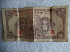 500 YUAN China 1943 160-48D