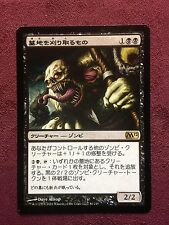 Cemetery Reaper japanese   MTG Magic     (see scan)