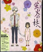 HOTARUBI NO MORI E-JAPAN DVD Ltd/Ed N70