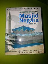 Malaysia Masjid Negara Nordic Gold Coin Card 2015 BU
