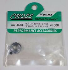 Cross Kyosho Superten 2 speed shift hub stainless steel FW03 39666 39301 GP10