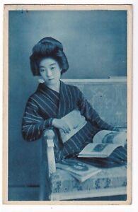JAPAN 1910'  PC  ' Japanese Geisya Girl '   LADY