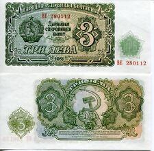 Bulgaria UNC 1951 3 Lev Leva Dimitrov Banknote Currency Communist Hammer Sickle