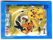 POKEMON Japanese Rice Seasoning Furikake COLLECTOR - PIKACHU - Gruikui Tepig -