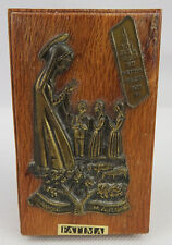 """Vintage Ave Maria Our Lady of Fatima Wooden Music Box Religious Christian 4"""""""