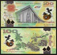 2007 Papua New Guinea 2 Kina Polymer Note//p28a UNC