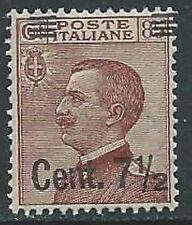 1923-27 REGNO SOPRASTAMPATO 7 1/2 SU 85 CENT I TIPO LUSSO MNH ** - M24-4