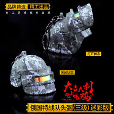 PUBG helmet Russian LV3 Spetsnaz K6-3 1/5  BattleField4 metal 6cm 迷彩