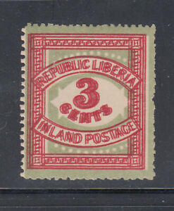 Liberia # 64 Mint RED DOUBLED 1897 Inland Postage