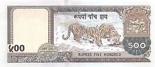 Nepal  500  Rupees  ND. 2002  P 50 Uncirculated Banknote