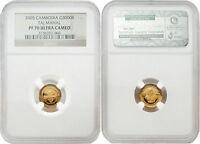 Cambodia 2005 Taj Mahal 3000 Riels 1/25 oz Gold NGC PF70 ULTRA CAMEO