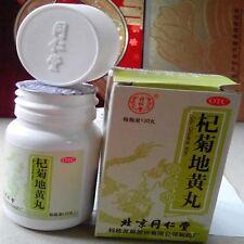 Lycii & Chrysanthemum Extract (Qi Ju Di Huang Wan)杞菊地黄丸-Beijing Tong Ren Tang a