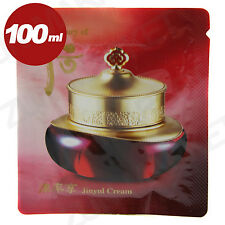 The History of Whoo Jinyul Cream Travel Size Sample 1ml x 100pcs (100ml)
