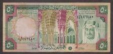 Saudi Saudia Arabia Banknote 50 Riyals - Pick # 19 - Low Prefix 4 - VF ++