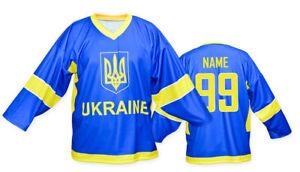 Team Ukraine BLUE Ice Hockey Jersey Custom Name and Number