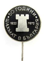 VINTAGE 1922-1972 50 YEARS OF CHESS IN BULGARIA LAPEL PIN BADGE ENAMEL