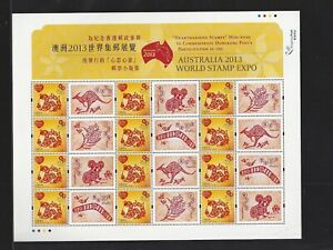 China Hong Kong 2013 Special S/S Australia Stamp Expo stamp