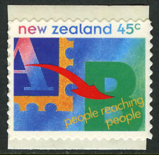 New Zealand 1226 Self-Adhesive, MI 1365, MNH. People Reaching People, 1994