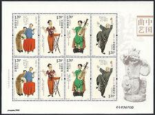 China 2011-18 Chinese Dramatic Balladry Stamp Mini S/S Opera 中國曲藝