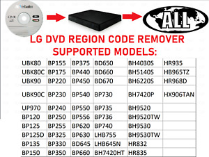 LG DVD Region Code Hack CD For Blu-Ray Range