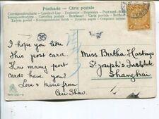 China 1c on post card 1906