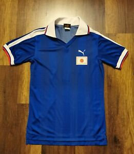 Japan National team 1985 authentic jersey PUMA MAGLIA SHIRT TRIKOT MAILLOT