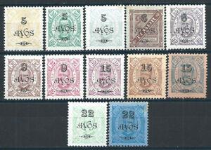 Timor Courrier Yvert 87/98 ( ) Mng