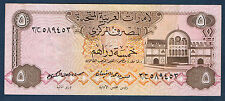 EMIRATS ARABES UNIS - 5 DIRHAMS Pick n° 7.a de 1982 en SUP