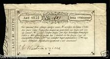 c905 ROMANIA 1852 LOTTERY TICKET BILET DE LOTERIE EXTREMELY RARE !