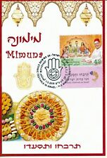 ISRAEL 2019 MIMUNA ETHNIC FESTIVAL STAMP MAXIMUM CARD