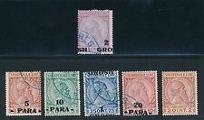 """1914 Albania """"SKANDERBEG"""" ISSUES #25 & SURCHARGES #47 - #51; CAT VALUE $24.50"""