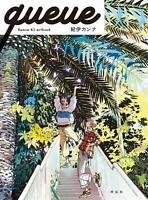queue Kanna Kii Art Book Etranze Illustration Japan New with Tracking