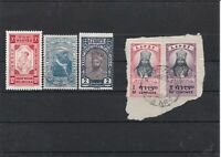 Ethiopia on Piece Stamps ref R 16549