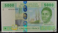 ECCAS Chad Banknote (C) 5000 Francs 2002 UNC