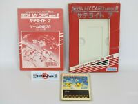 Sega My Card Mark III SATELLITE 7 SEVEN Ref/1555 Japan Game m3