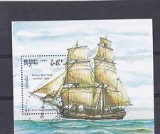 Cambodge 1990 - Schepen/Ships/Schiffe
