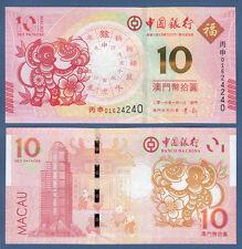 Macao BOC 10 patacas 2016 unc p. New