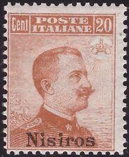 EGEO NISIROS 1917 - 20 c. n. 9 V. EM. III INTEGRO € 400