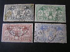 *NEW HEBRIDES CONDOMINIUM, BRITISH, SCOTT # 41/42+44/45 1925 NATIVE IDOLS USED