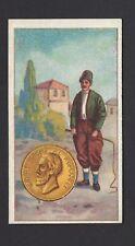 TETLEY - WORLDS COINAGE - #19 ROUMANIA
