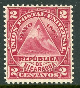 Nicaragua 1882 ABNC 2¢ Red Coat of Arms Scott # 14 MNH H411 ⭐⭐⭐⭐⭐⭐